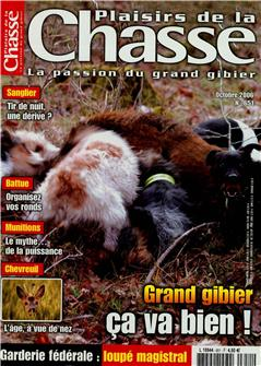 Plaisirs de la chasse n°651 (The joy of hunting n°651)