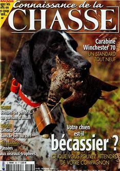 Connaissance de la chasse n°403 (Hunting Knowledge n°403)